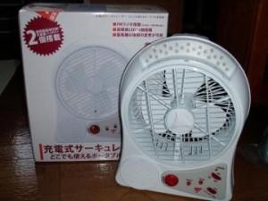 充電式 サーキュレーター circ-001